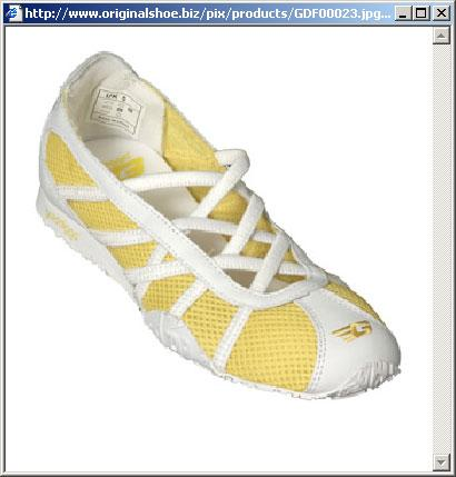 Photo of a juniors sports shoe